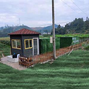 符溪镇聚居点污水处理一体化工程项目