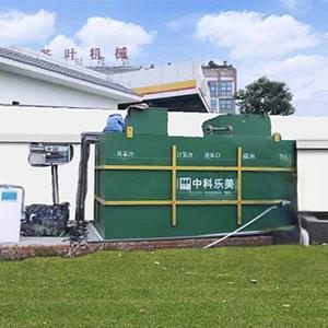 登尧机械生活污水处理工程